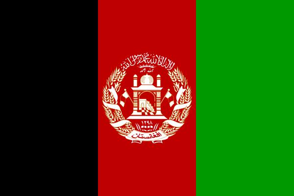Flag_of_Afghanistan.svg