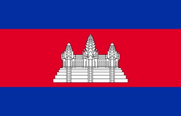Flag_of_Cambodia.svg