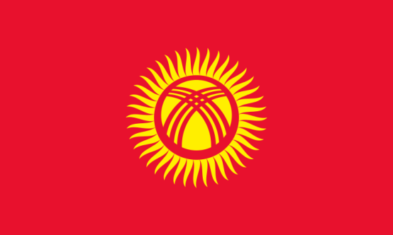 Flag_of_Kyrgyzstan.svg