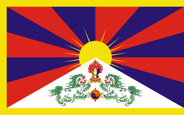 Flag_of_Tibet.svg