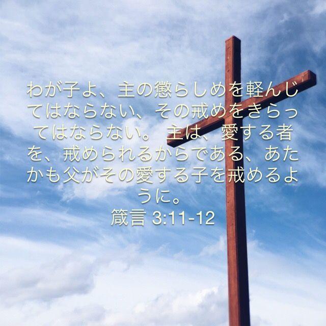 proverbs-3-2212